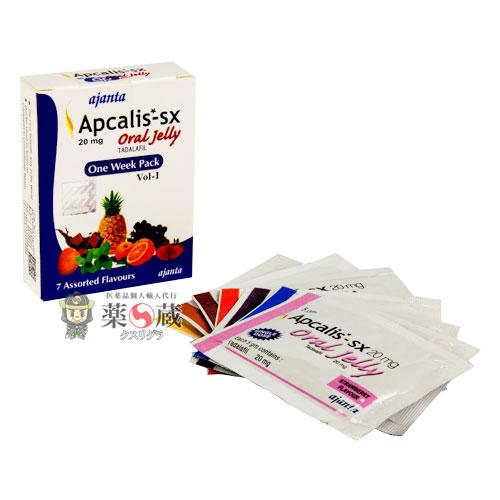 apcalissx-oraljelly