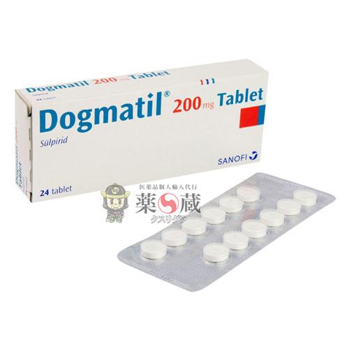 dogmatil