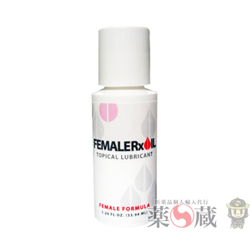 female-rx-oil