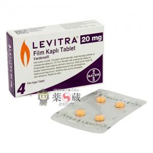 レビトラ(levitra)20mg