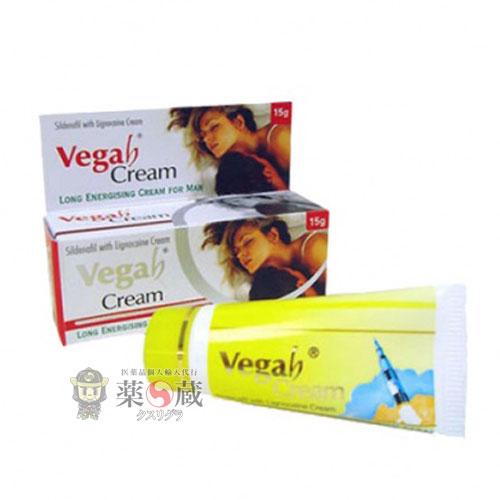 vaga-h-cream