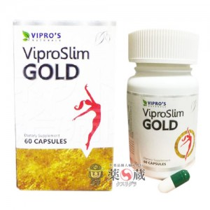 viproslimgold