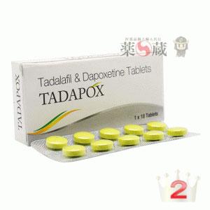 tadapox-300x300