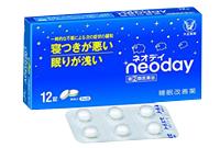 ネオデイ(neoday)