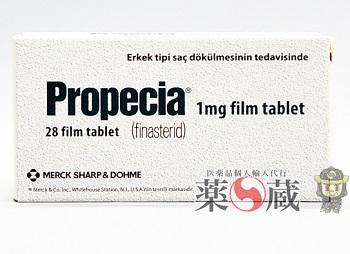 AGA治療薬「プロペシア錠」