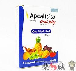 アプカリスSXオーラルゼリー