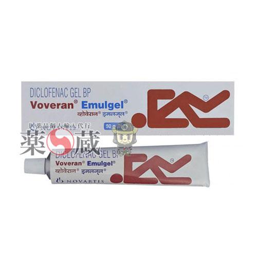 isotretinoin uk