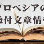 book-2306181_640