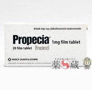 プロペシア1mg