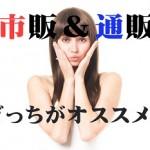 skin-care-nikibi4
