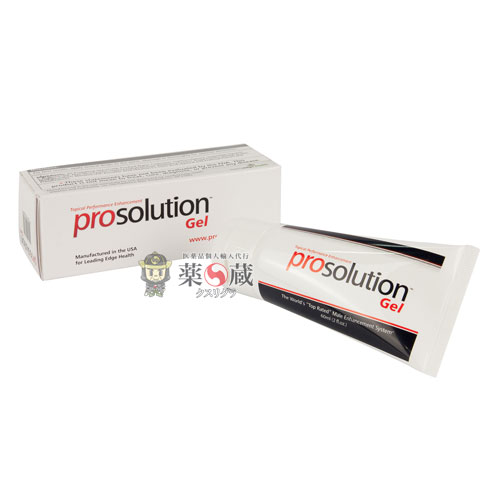 ProSolutionGel