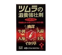 滋養強壮剤ワンテンPα