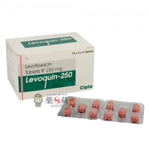 levoquin