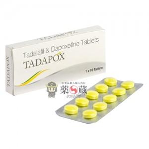 タダポックス(tadapox)20mg