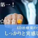 ed-syohou5