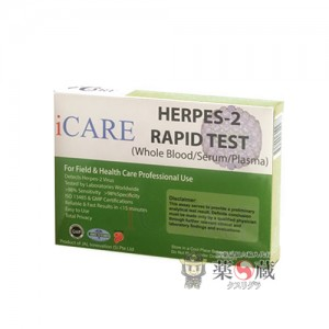 HerpesTestKit