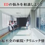 boki-clinic6