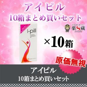i-pill-set